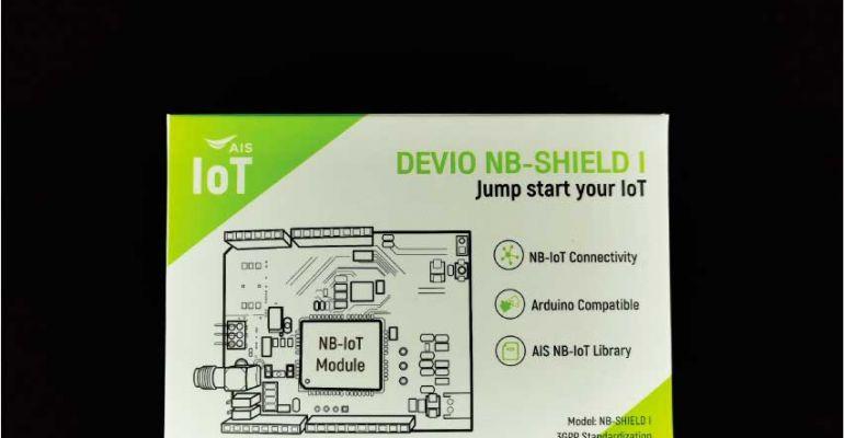 กล่อง Devio NB AIS 3