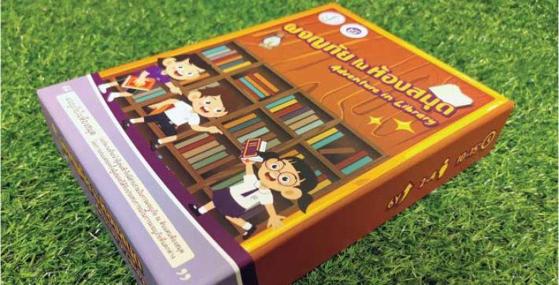 boardgame-188x265x46mm-5886E30C4-55F8-DC4F-669C-606F8099A7C8.jpg