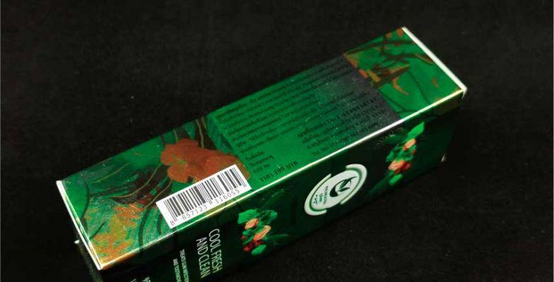 กล่องยาสีฟันพิมพ์กระดาษฟอล์ย 7