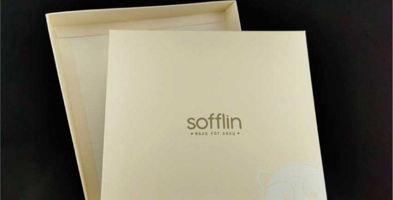 paper-box-soflin-towel-3A2B4938A-77FE-95D1-D35A-E56894E180FD.jpg